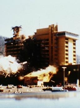 1980 nevada casino bomb